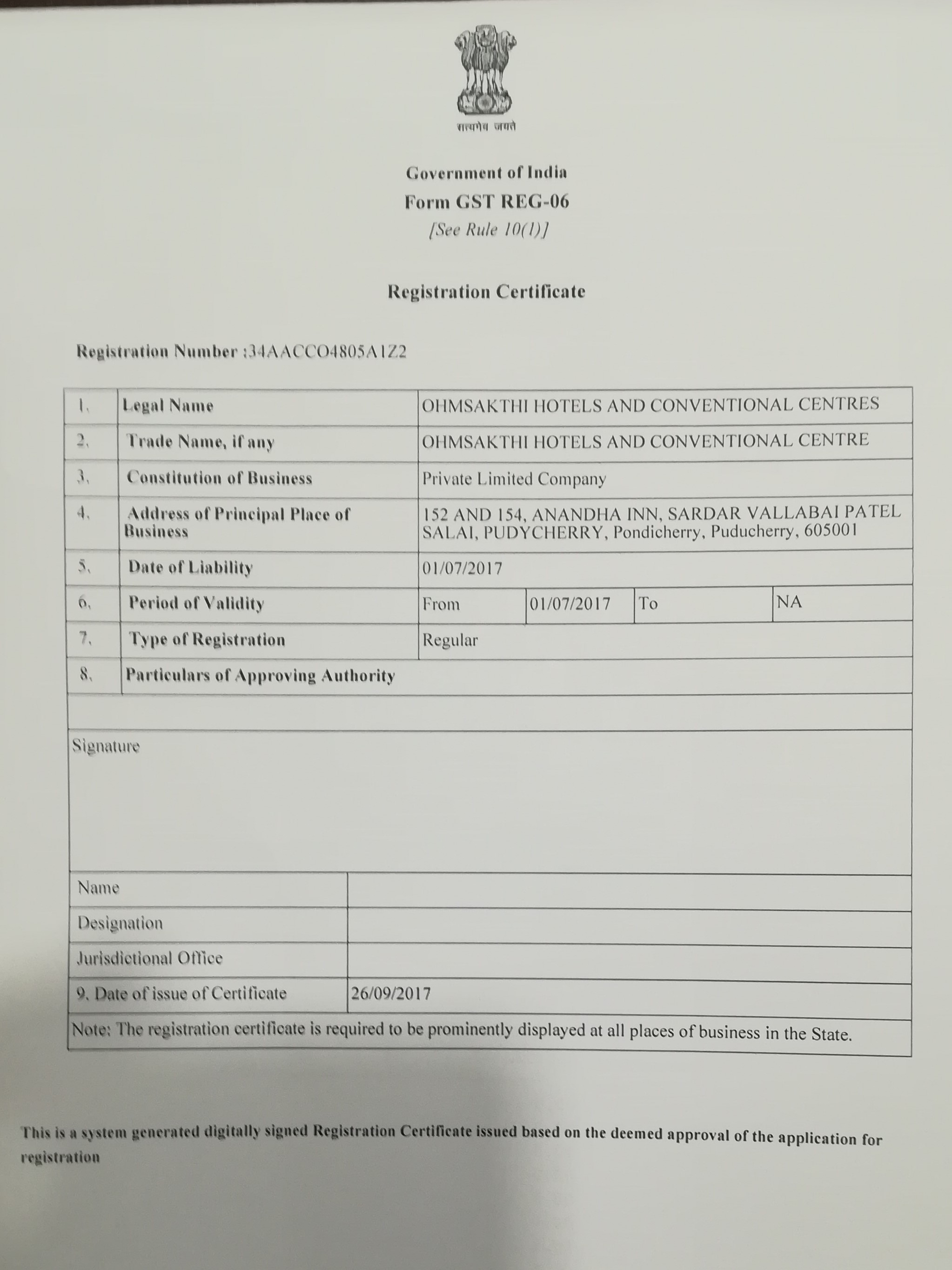 www fhrai com - /Files/GSTAttachment/